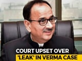 "Video : ""None Of You Deserves A Hearing"": Top Court Fumes Over 'Leak' In CBI Case"