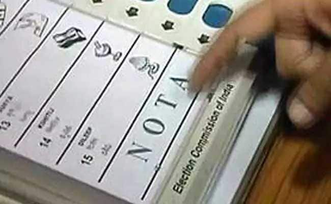 Election Results: Kangra Congress Candidate Says EVM Tampering Led To Defeat