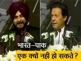 Video : पाकिस्तान में  पीएम इमरान खान ने करतारपुर गलियारे की रखी आधारशिला