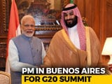 Video : PM Modi Meets Saudi Crown Prince On Sidelines Of G20 Summit