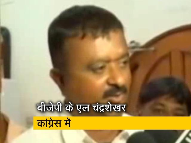 Videos : उपचुनाव से पहले बीजेपी को झटका