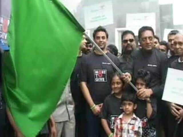 Video : Flag Off Of The Organ Donation Walkathon In Bengaluru