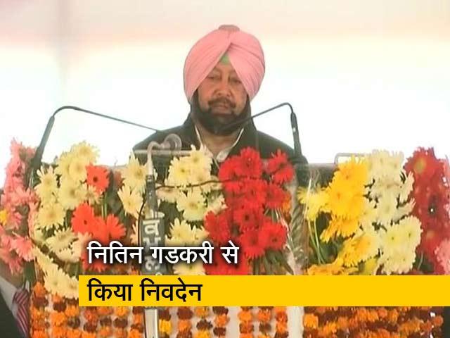 Videos : कैप्टन अमरिंदर सिंह बोले- करतारपुर द्वार के नाम से एक बड़ा गेट भी बनाया जाएगा