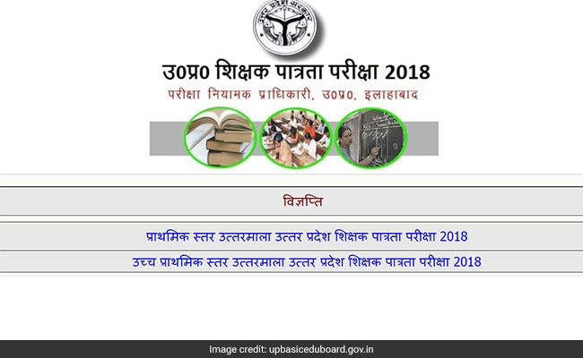 UPTET 2018 Result Today? Check Update Here
