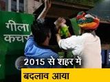 Video : सफ़ाई में अव्वल कैसे बना इंदौर?