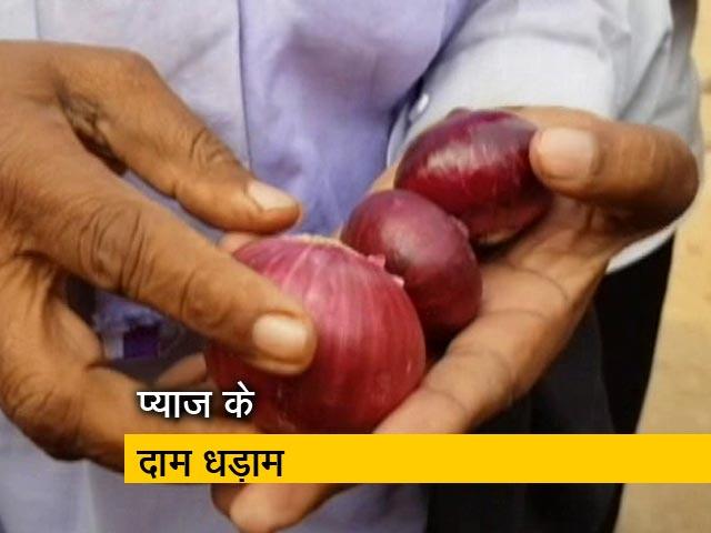 Video : राजस्थान में सिर्फ तीन से चार रुपये किलो प्याज बेचने को क्यों मजबूर हुए किसान