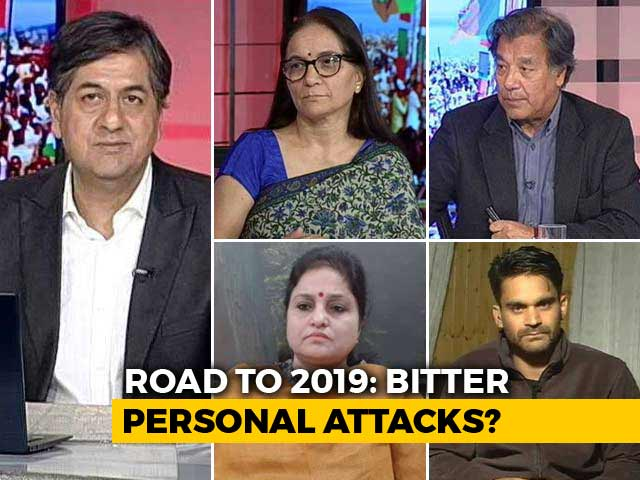 Video : Arch Rivals Join Hands: Formula For 2019?