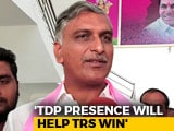 Video : All Not Well In KCR Family? Nephew Harish Rao Dismisses Reports Of Rift
