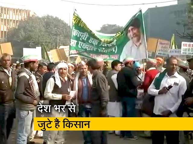 Videos : दिल्ली में संसद तक मार्च करेंगे किसान