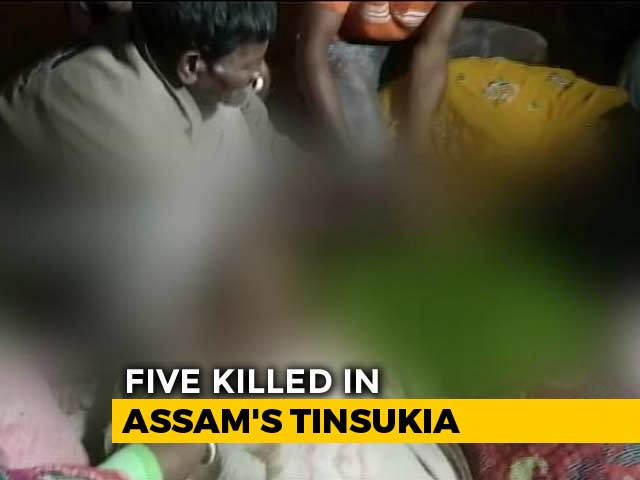Video : Massive Army Ops After Suspected ULFA Terrorists Kill 5 In Assam