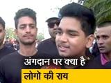 Video : NDTV मोर टू गिव : अंगदान को बढ़ावा देने के अभियान पर यह बोले लोग