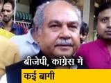 Video : मध्य प्रदेश चुनाव: असंतुष्टों से कैसे निपटेगी कांग्रेस और बीजेपी?