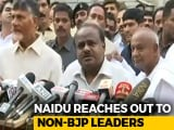 "Video : ""Repeat Of 1996 In 2019"": HD Kumaraswamy After Meeting Chandrababu Naidu"