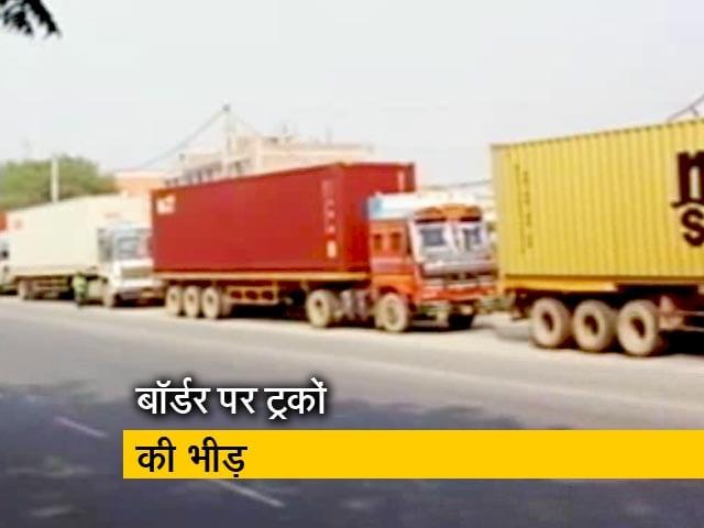 Videos : सिटी सेंटर : दिल्ली में ट्रकों की 'नो एंट्री', टीपू जयंती पर सियासी तनाव