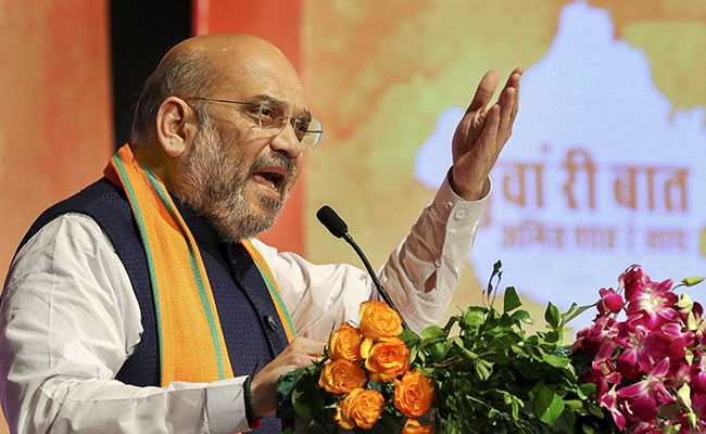 'BJP Committed To Building Ram Temple In Ayodhya': Amit Shah