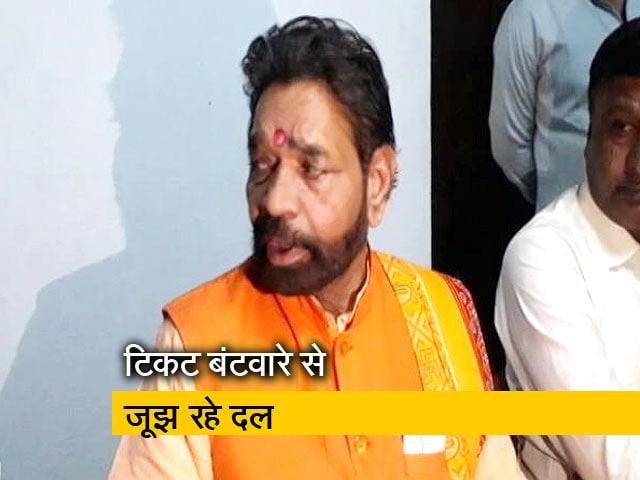 Videos : मध्य प्रदेश विधानसभा चुनावः   टिकट बंटवारे पर विवाद से जूझ रहे दल