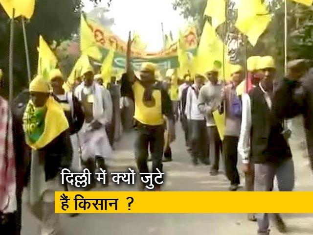 Videos : सिटी सेंटरः दिल्ली में किसानों का आंदोलन, मुंबई में आरटीआई ऐक्टिविस्ट गिरफ्तार