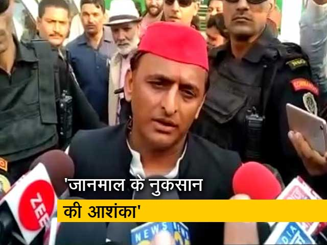 Video : बड़ी खबर: अखिलेश यादव ने अयोध्या में फौज लगाने की मांग की