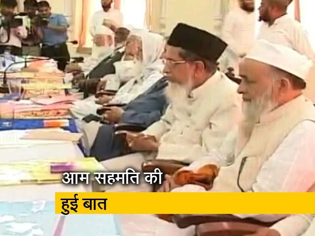 Videos : 'विवादित जगह पर मंदिर को दी जाए'