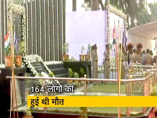 Videos : मुंबई हमले की 10वीं बरसी आज