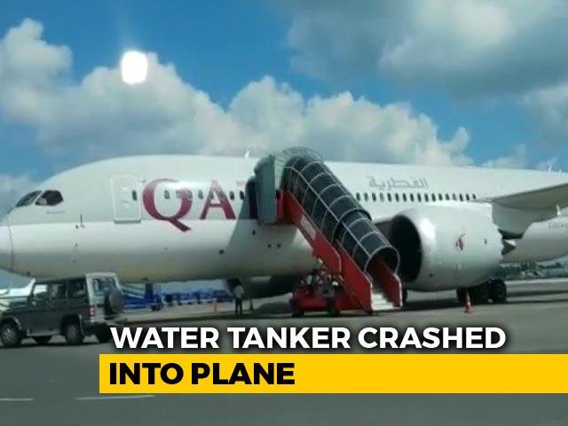Video : Water Truck Hits Qatar Airways Plane At Kolkata Airport, Inquiry Ordered