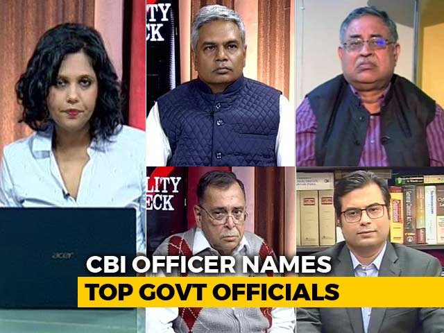 Video : CBI Officer's Shocking Claim On NSA Ajit Doval