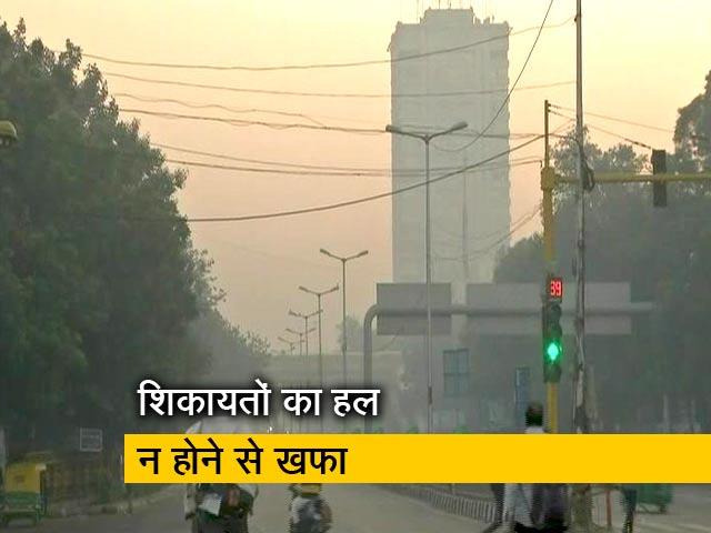 Video : दिल्ली में प्रदूषण को लेकर सुप्रीम कोर्ट का कड़ा रुख