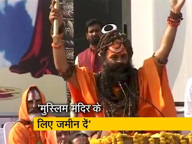 Videos : राम मंदिर पर RSS-VHP की चेतावनी: हिंदू समाज अब धैर्य से काम न लें