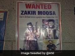 पंजाब पुलिस ने जारी किया आतंकवादी जाकिर मूसा का पोस्टर, जनता से की ये अपील