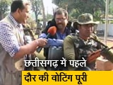 Video : लोकतंत्र की रक्षा के लिए तैनात बंदूकें : छत्तीसगढ़ में चप्पे-चप्पे पर तैनात सुरक्षाबलों के बीच NDTV की ग्राउंड रिपोर्ट