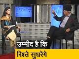 Video : 'कश्मीर समस्या का हल बातचीत से ही निकलेगा'