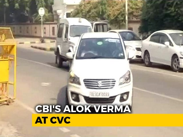 Video : CBI Chief Alok Verma Appears Before Corruption Watchdog
