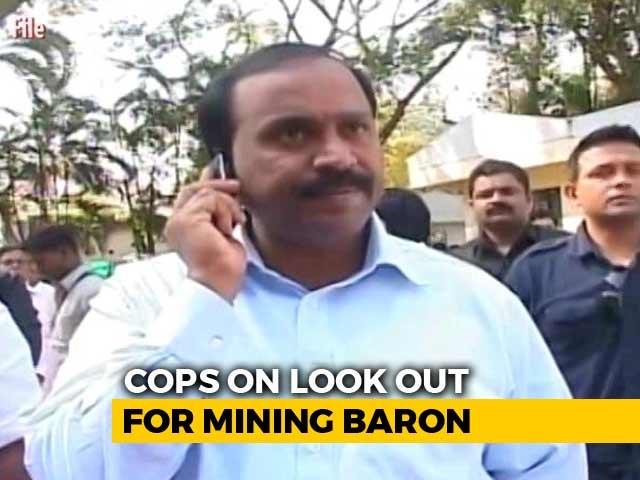 Video : Janardhan Reddy, Wanted In Rs. 18-Crore Bribery Case, Goes Missing