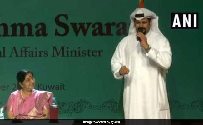 कुवैत में शेख ने गाया भजन, देखकर सुषमा स्वराज हो गईं हैरान, बजाने लगीं तालियां, देखें VIDEO