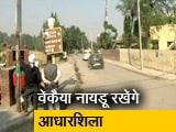 Videos : Top News@ 8AM: करतारपुर कॉरिडोर का शिलान्यास आज