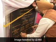 करतारपुर कॉरिडोर: शिलान्यास के पत्थर पर मंत्री ने अपने और सीएम के नाम पर लगाया काला टेप