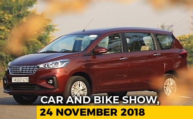 Video : Mahindra Alturas G4 & New Maruti Suzuki Ertiga