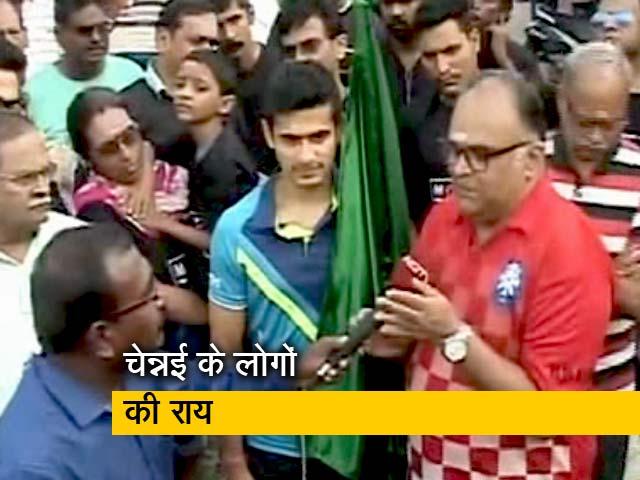 Videos : अंगदान अभियान पर क्या है चेन्नई के लोगों की राय
