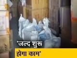 Video : उत्तर प्रदेश के उन्नाव में 10 करोड़ रुपये से ज्यादा के पटाखे सीज