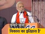 Video : बड़ी खबर: छत्तीसगढ़ में पीएम मोदी का सोनिया-राहुल पर हमला