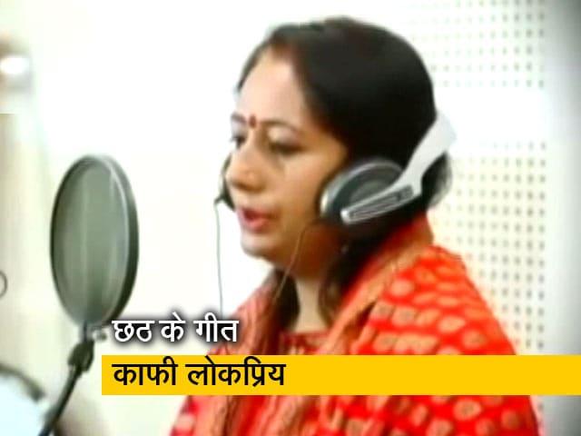 Videos : छठ पूजा की तैयारियों में डूबा बिहार, सुनिए यह गीत...