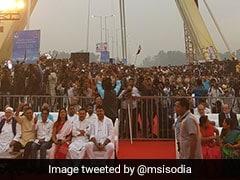 டெல்லி பாலம் திறப்பு விழாவில் போலீசாரை தாக்கிய பாஜக மாநில தலைவர்