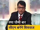 Video: सिंपल समाचारः किसका होगा मध्य प्रदेश ?