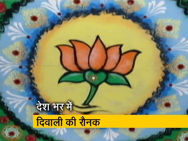 Video : क्या दिवाली के नाम पर सियासी मैसेज छाए?