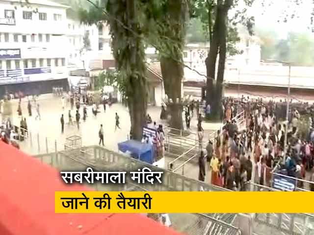 Videos : आज से खुलेंगे सबरीमाला मंदिर के पट