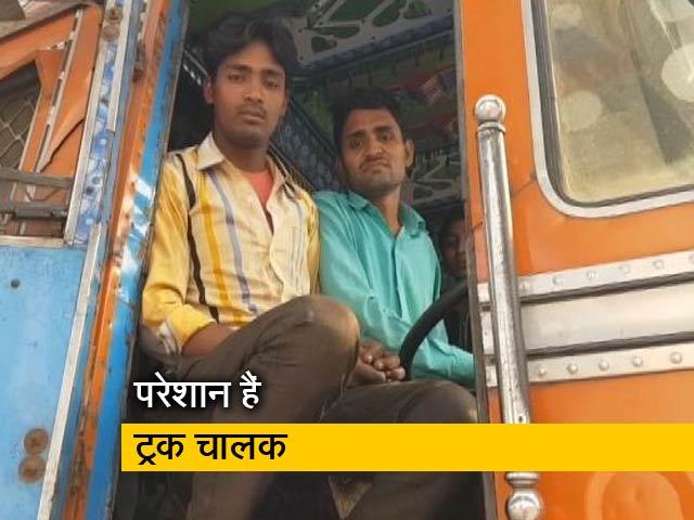 Videos : दिल्ली के बॉर्डर पर ट्रकों की भीड़