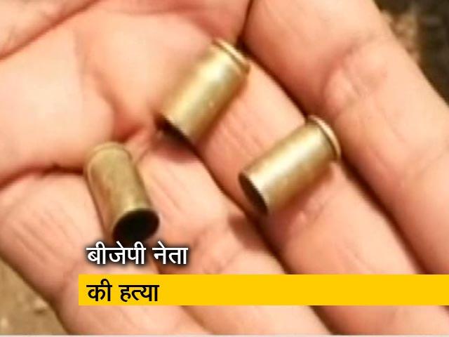 Videos : राजस्थान: प्रतापगढ़ में बीजेपी नेता की दिनदहाड़े बेरहमी से हत्या