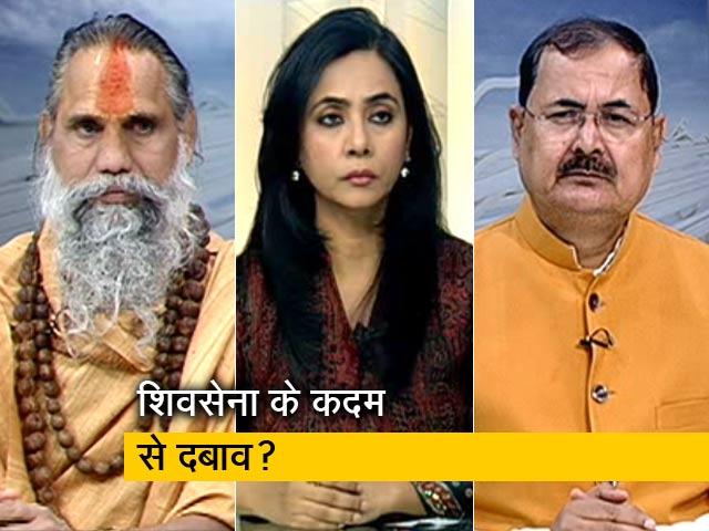 Video : रणनीति : चुनाव आए तो राम याद आए!