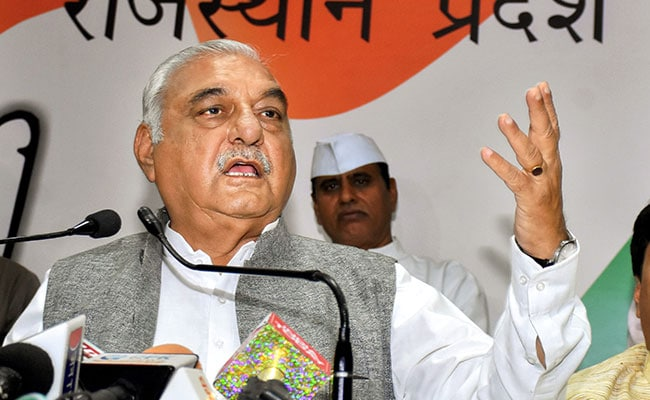 Charges Framed Against Bhupinder Singh Hooda In Land Allotment Case