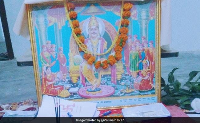 Chitragupta Puja 2018: चित्रगुप्त पूजा का शुभ मुहूर्त, सामग्रियां, पूजा विधि, मंत्र और आरती